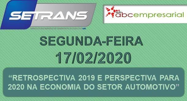 Convite SETRANS: Participe da palestra sobre o setor automotivo